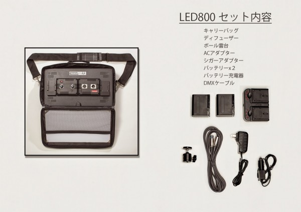 set800