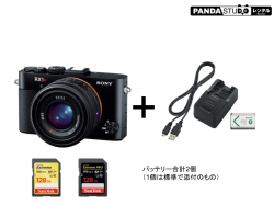 SONY RX1R2(DSC-RX1RM2)+予備バッテリー + 充電器