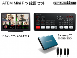 Blackmagic Design ATEM Mini Pro 収録セット