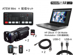 Blackmagic Design ATEM Mini + Youtube配信セット(2カメ)