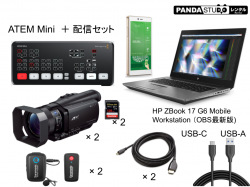 Blackmagic Design ATEM Mini + Youtube Live 配信セット 2カメ・回線セット