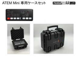 Blackmagic Design ATEM Mini + 専用ケース