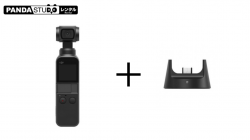 DJI Osmo Pocket + Wireless Module セット
