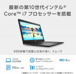Dell Inspiron15   (OBS Zoom インストール済)(Corei7 Windows10 15.6 フルHD 8GBメモリー512GB SSD))