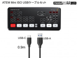 Blackmagic Design ATEM Mini Pro ISO + USBケーブル(Type-C Type-A)