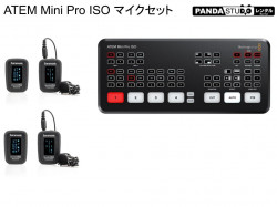Blackmagic Design ATEM Mini Pro ISO + ワイヤレスマイク2本