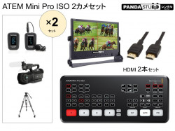 Blackmagic Design ATEM Mini Pro ISO  2カメセット