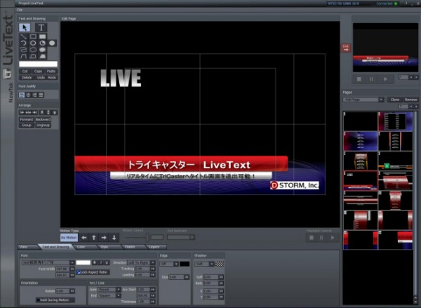TriCaster用テロッパー Livetext(ライブテキスト)