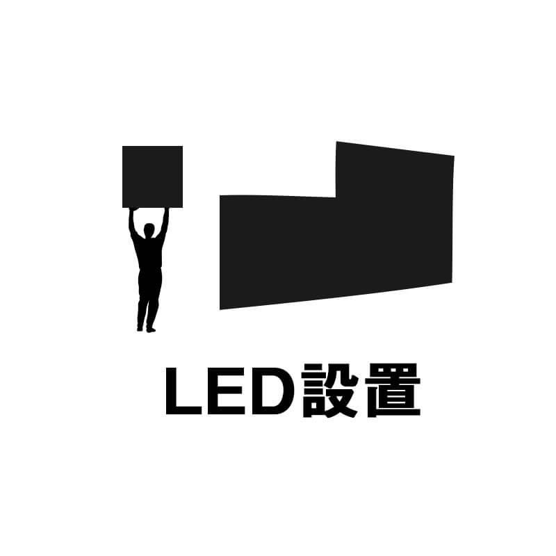 LEDビジョン運搬・設置